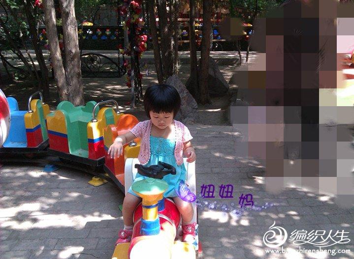 IMAG0201_副本.jpg