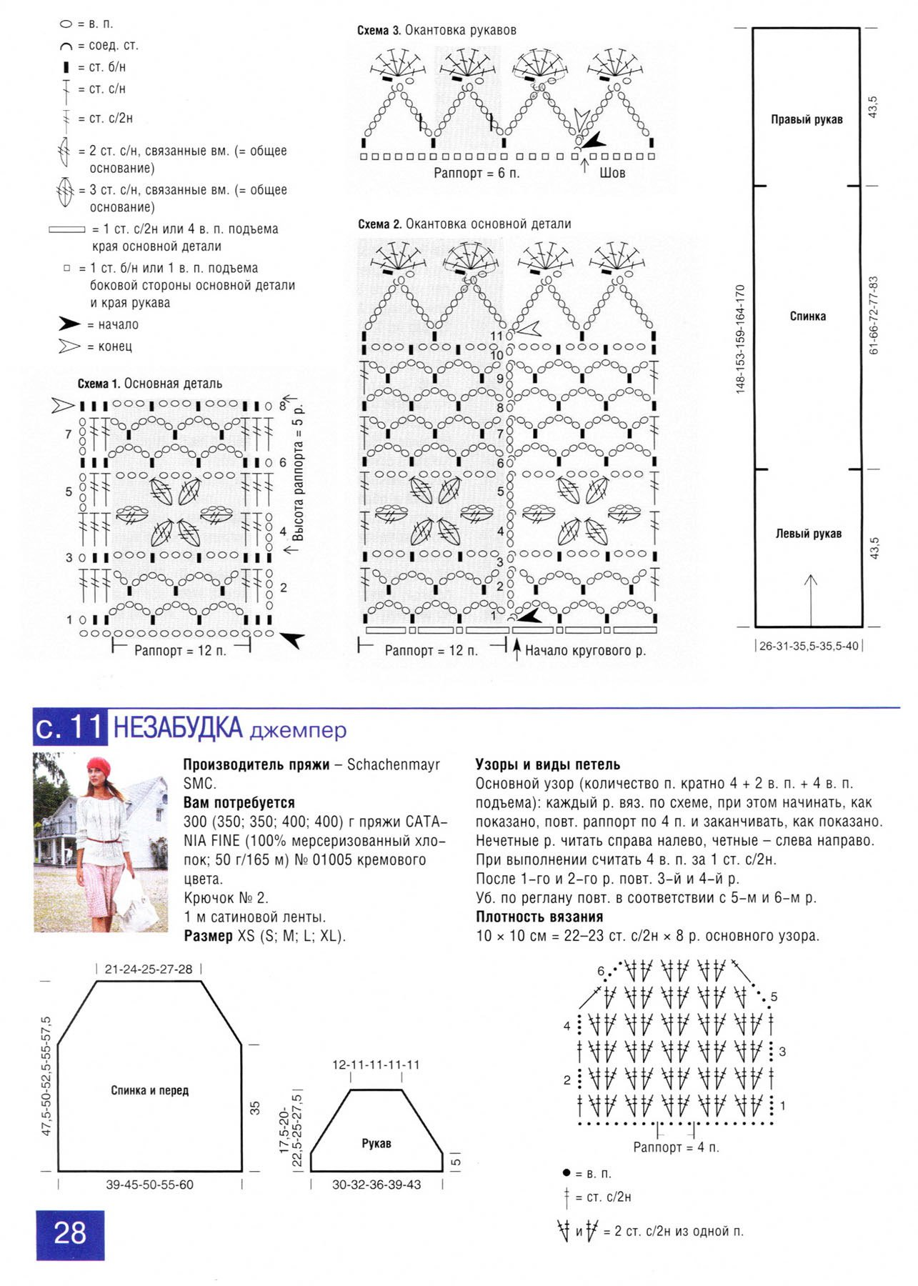 32-花语1.jpg