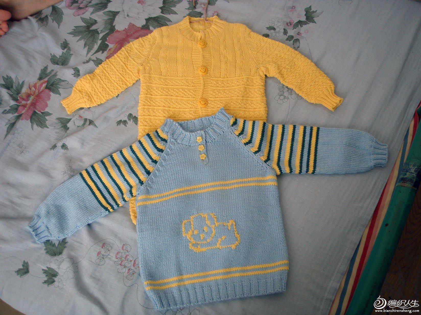 黄色的是连体衣单股织的