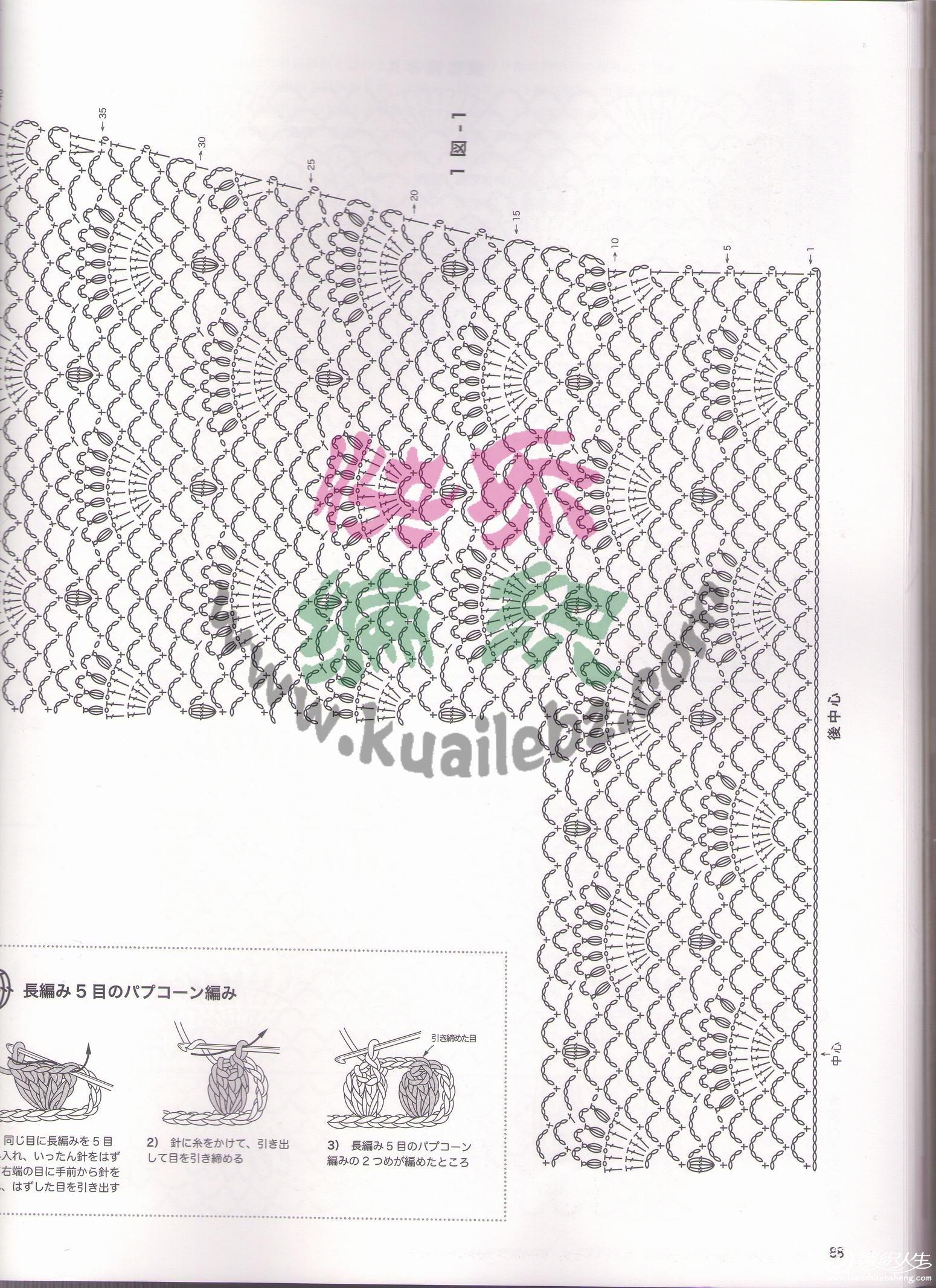 2012世界编物春夏编织书籍(快乐编织首发)13.jpg
