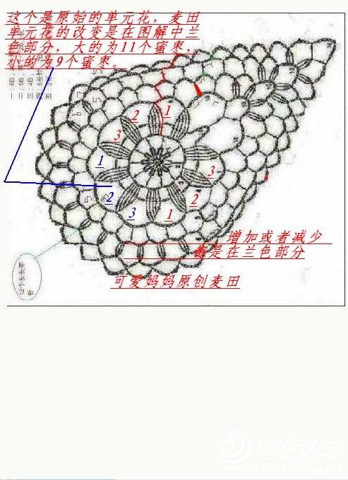755c3fa2ga8025ee57d06&690.jpg