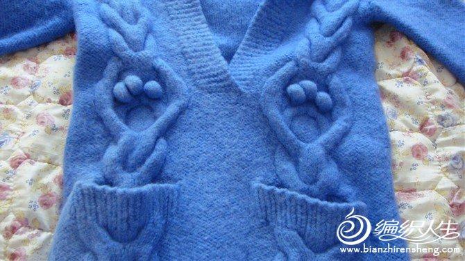 我的毛衣.jpg