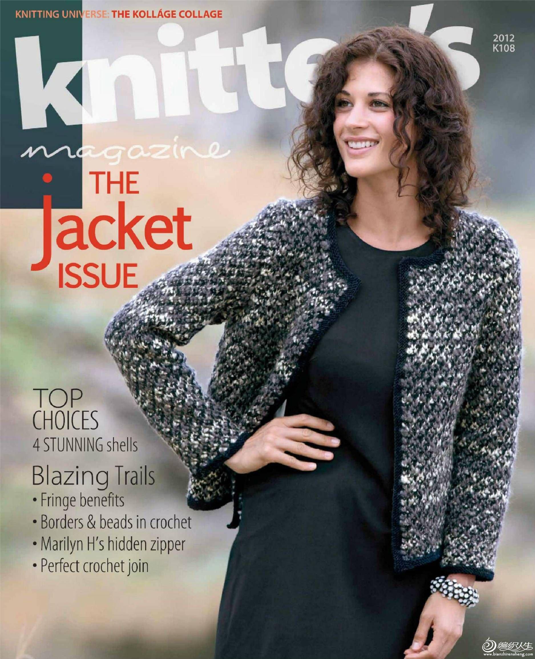 Knitters_K107_2012-001.jpg