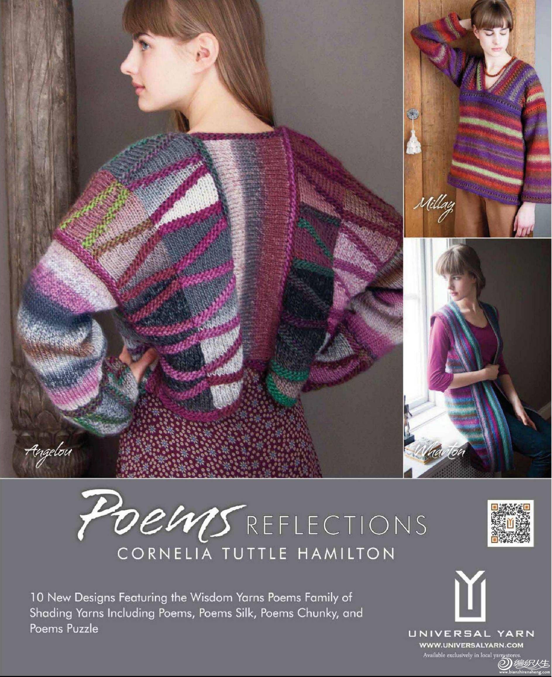 Knitters_K107_2012-011.jpg
