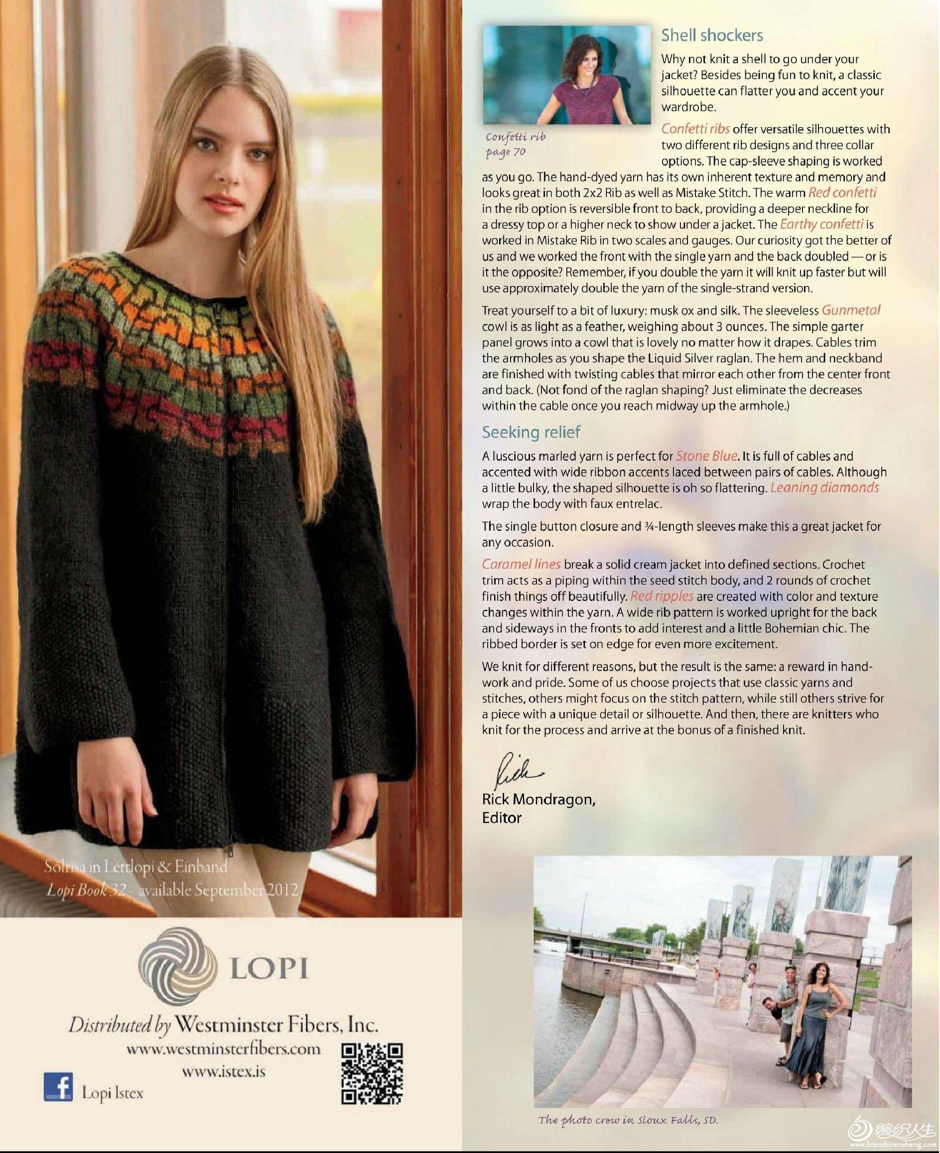 Knitters_K107_2012-010.jpg