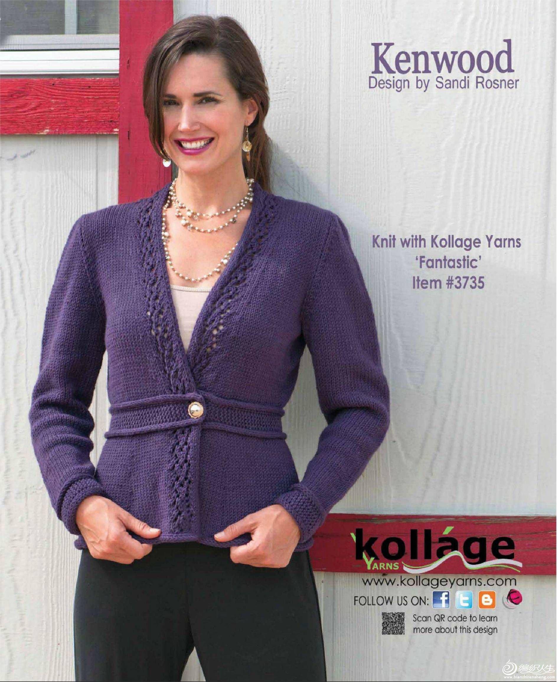 Knitters_K107_2012-023.jpg