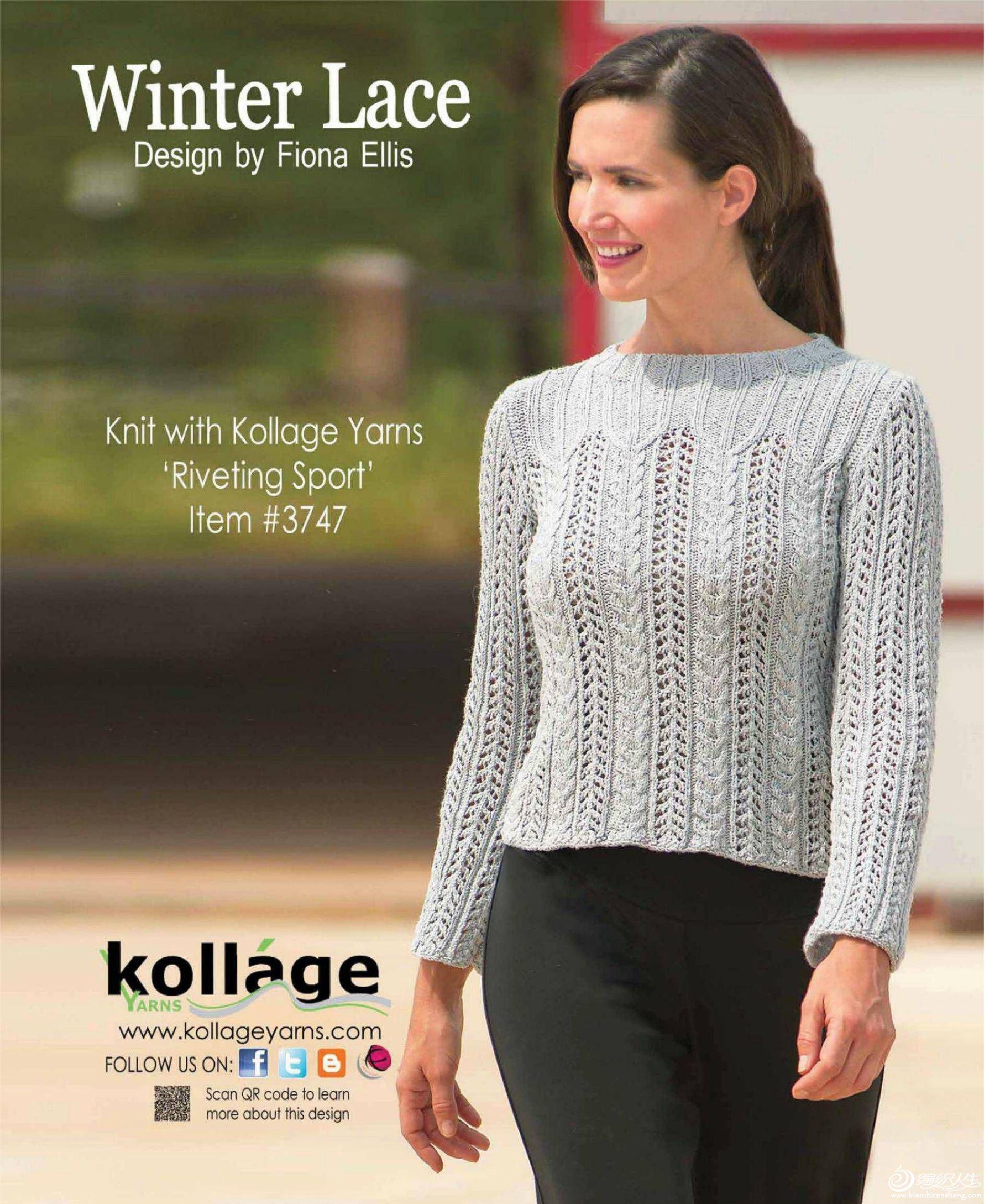 Knitters_K107_2012-025.jpg