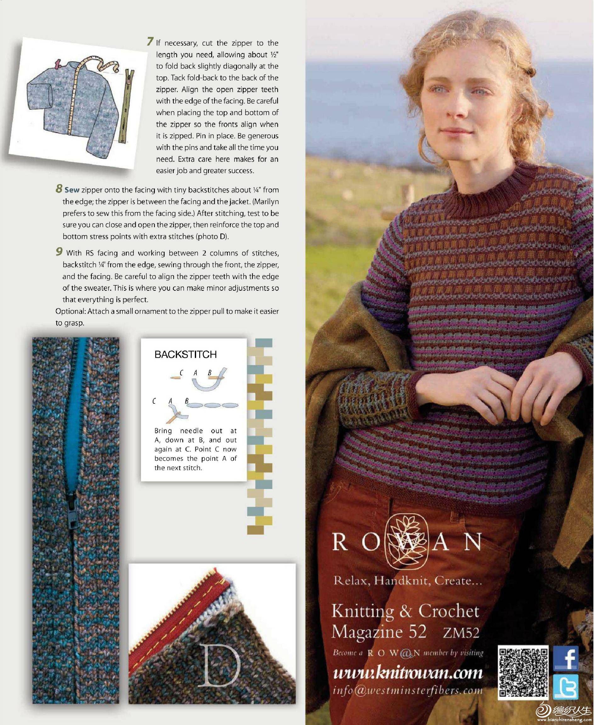 Knitters_K107_2012-031.jpg