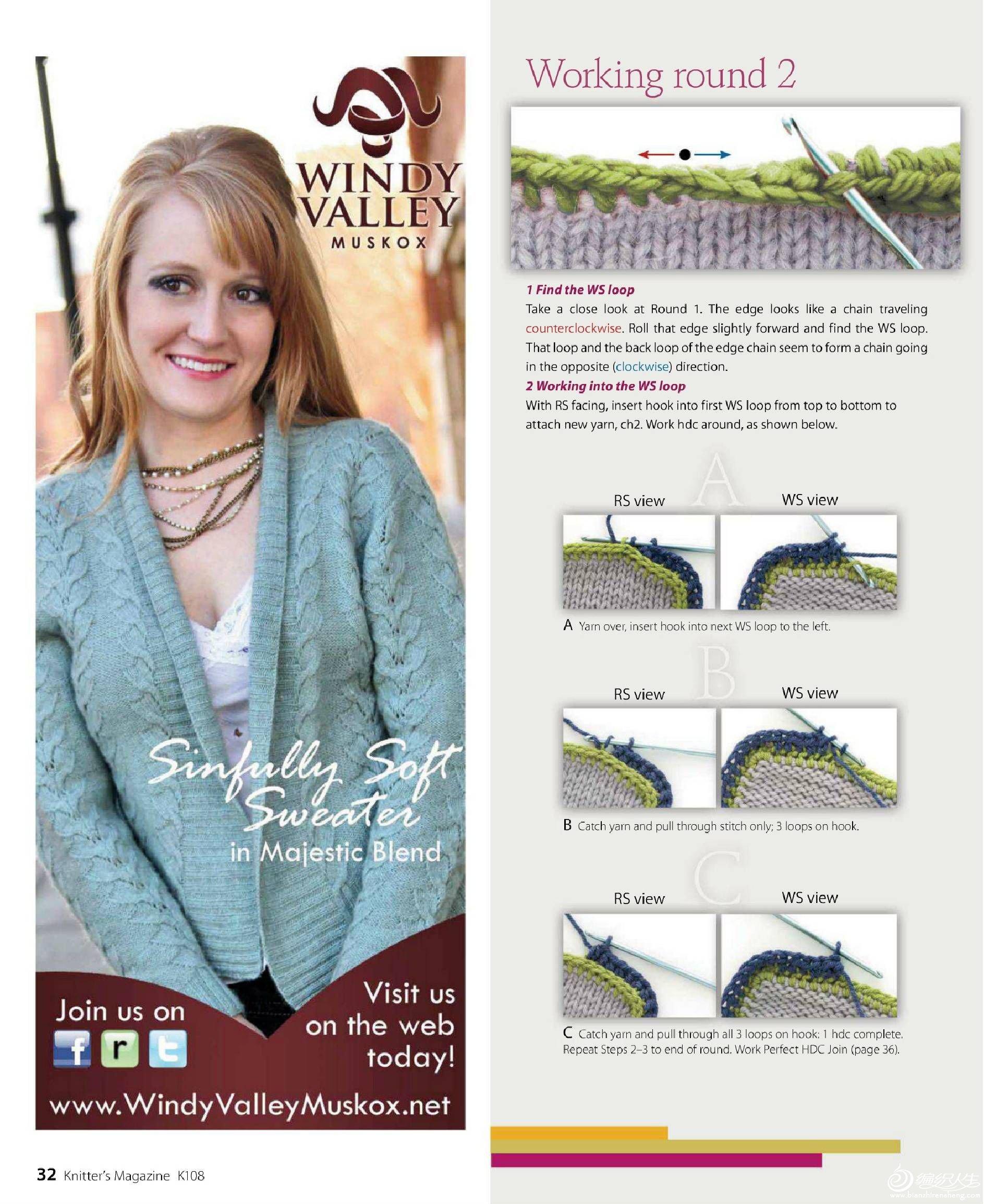 Knitters_K107_2012-034.jpg
