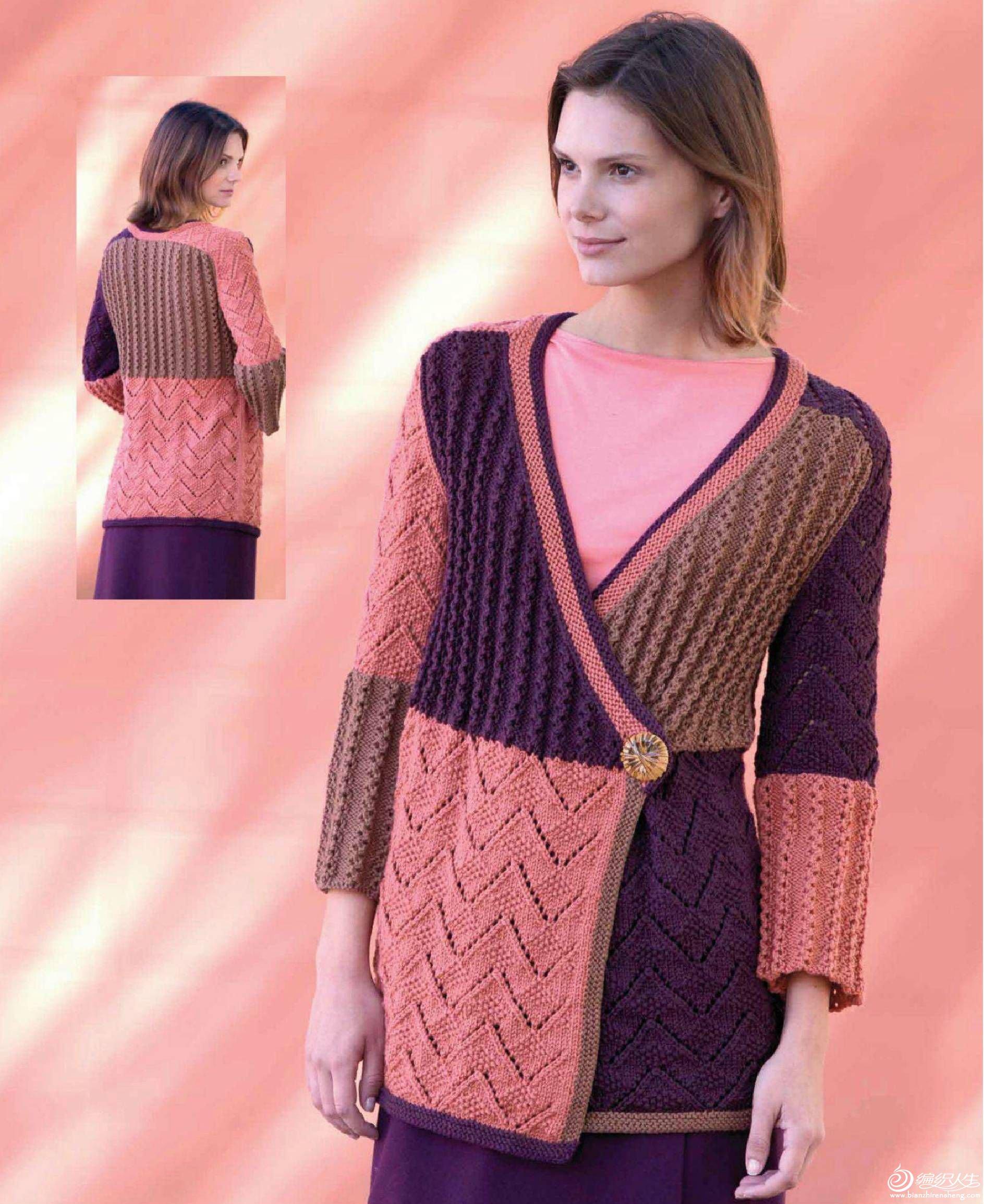 Knitters_K107_2012-067.jpg