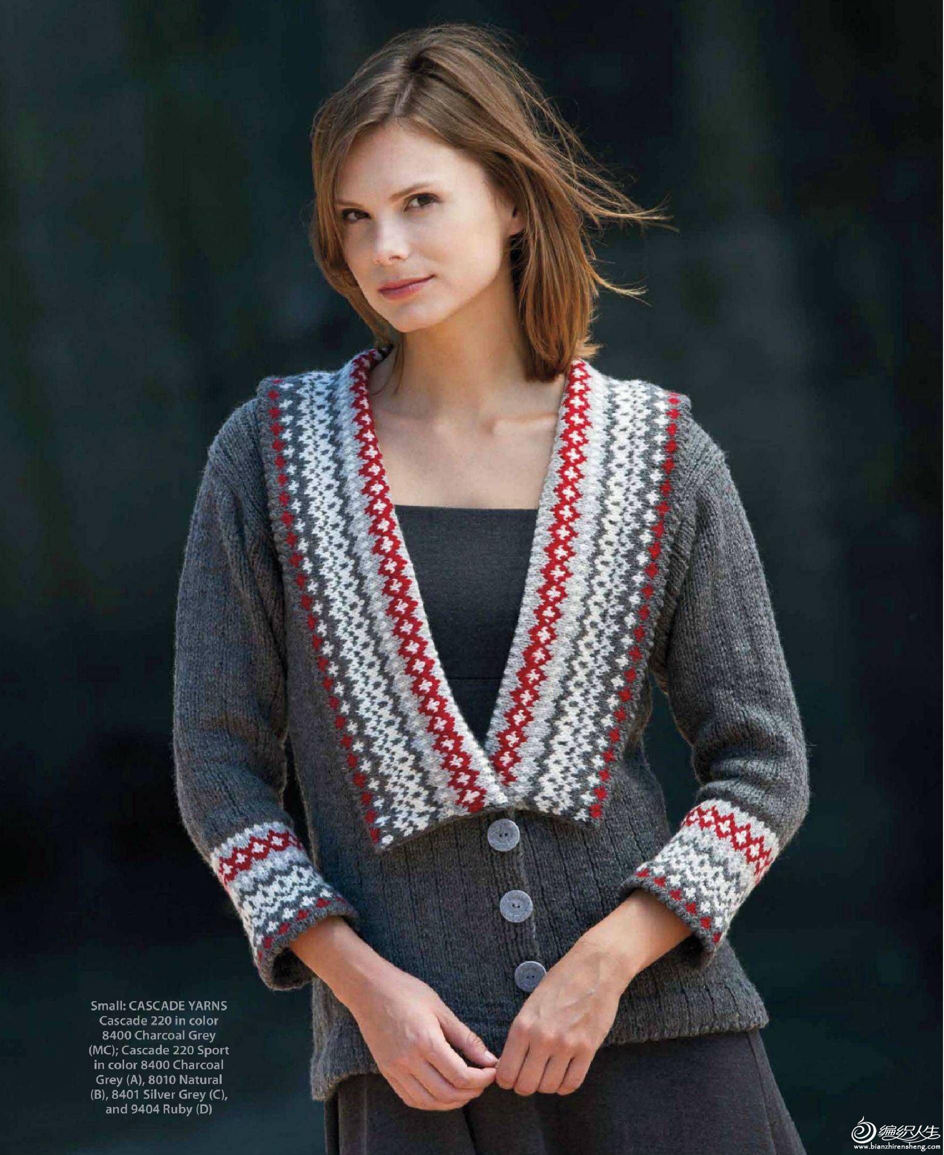 Knitters_K107_2012-099.jpg