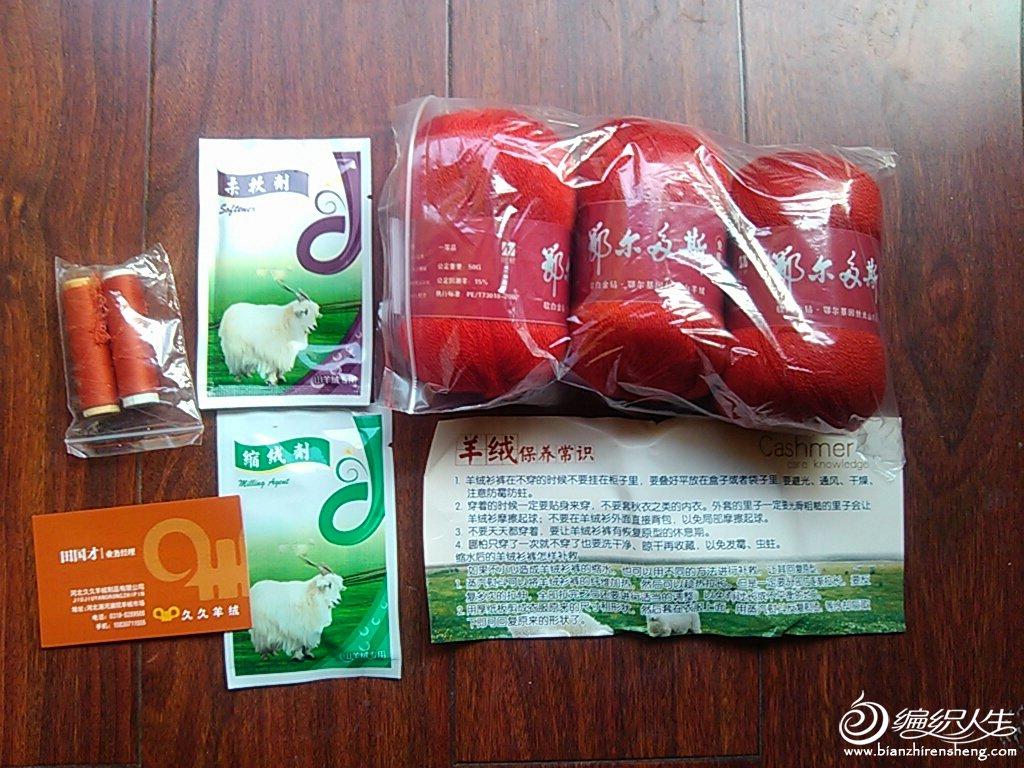 CYMERA_20120807_064557.jpg