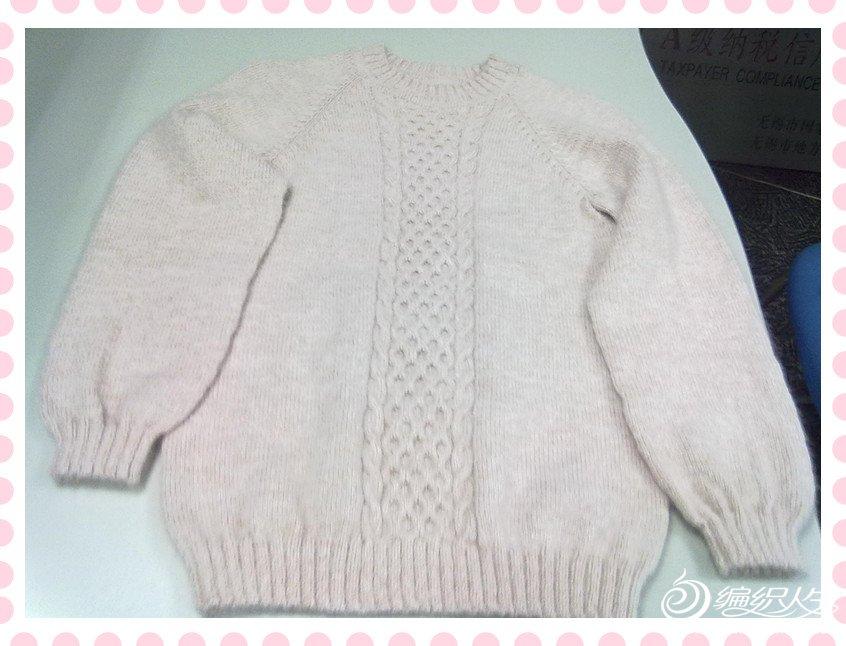 米白羊绒 衣2_副本.jpg