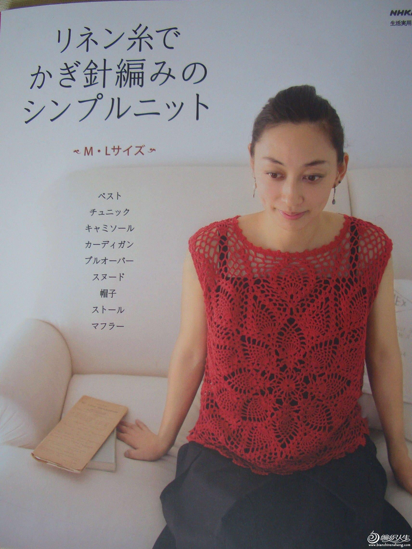 01 NHK 5646.jpg