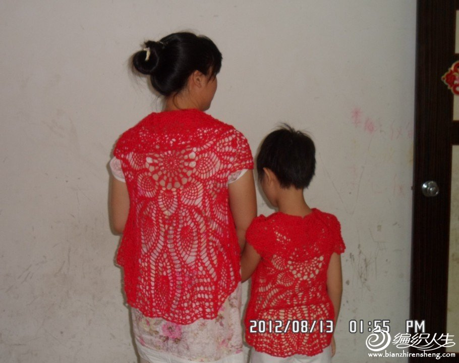 munvzhuang.jpg