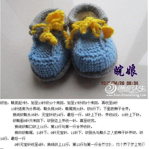 小鞋子1号.jpg