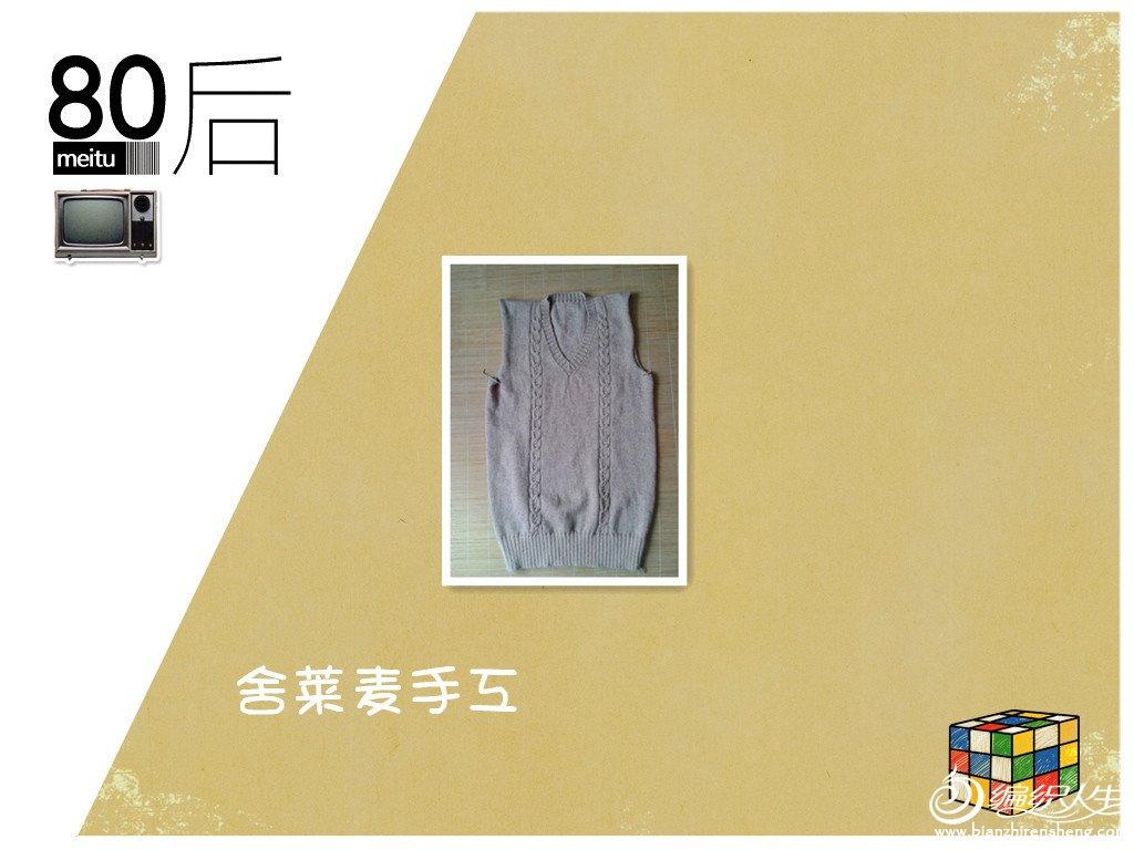 2012-08-12 14.27.33_副本_副本.jpg