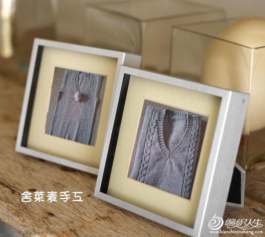 2012-08-13 16.10.44_副本_副本.jpg