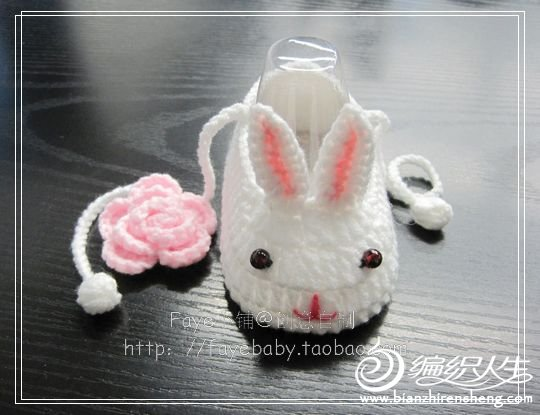 水晶小白兔款