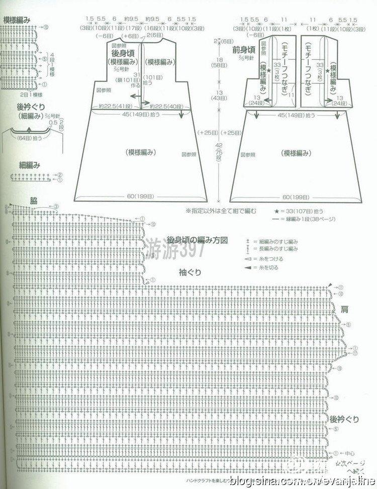 恋夏图解3.jpg