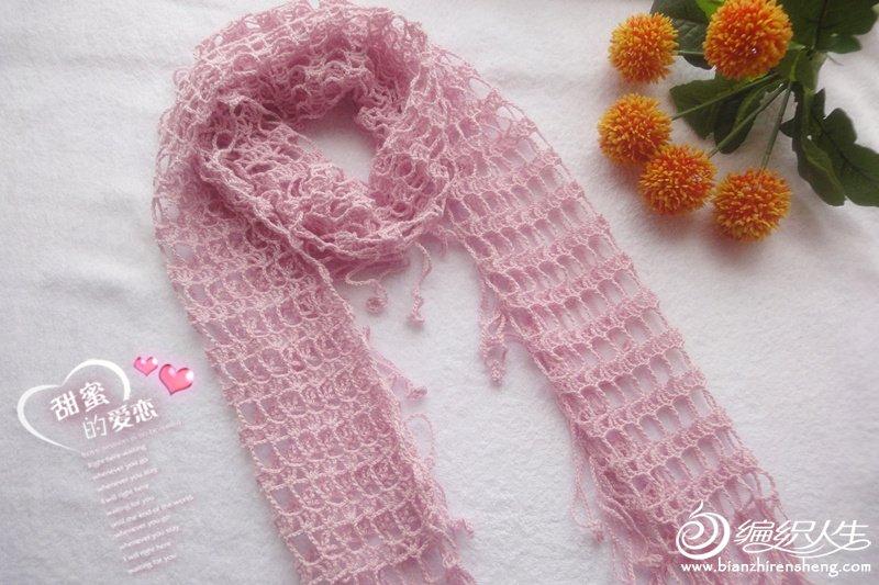 粉色流苏围巾.jpg