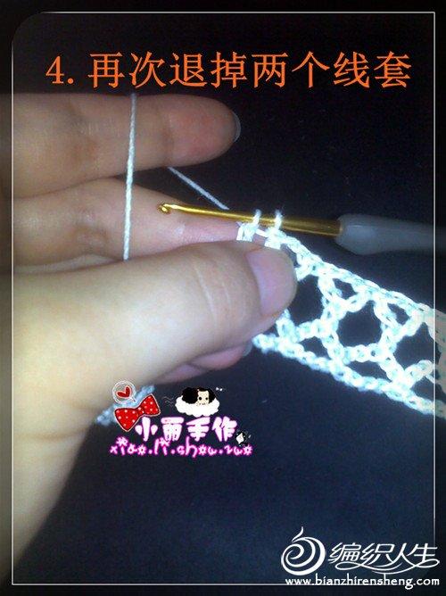 201208123100_副本.jpg