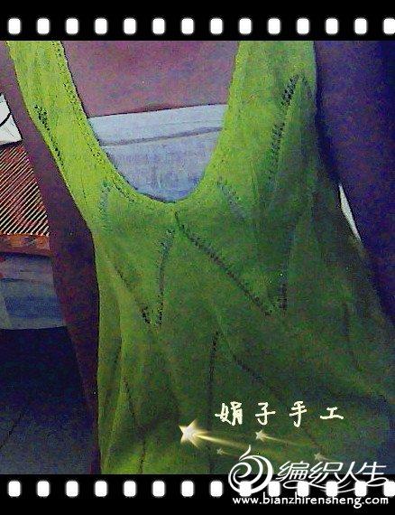 我的舞绿1_副本.jpg