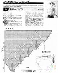 psb[5].jpg