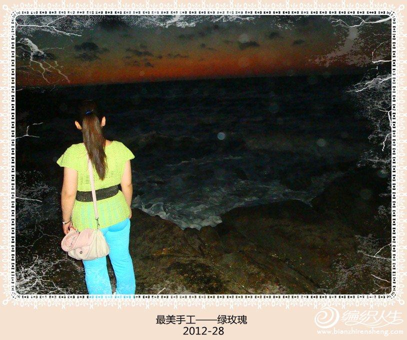 DSC04521_副本.jpg