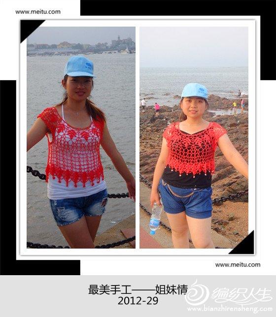DSC04648_副本.jpg