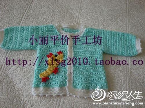 DSC06712.jpg