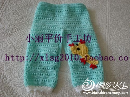 DSC06713.jpg