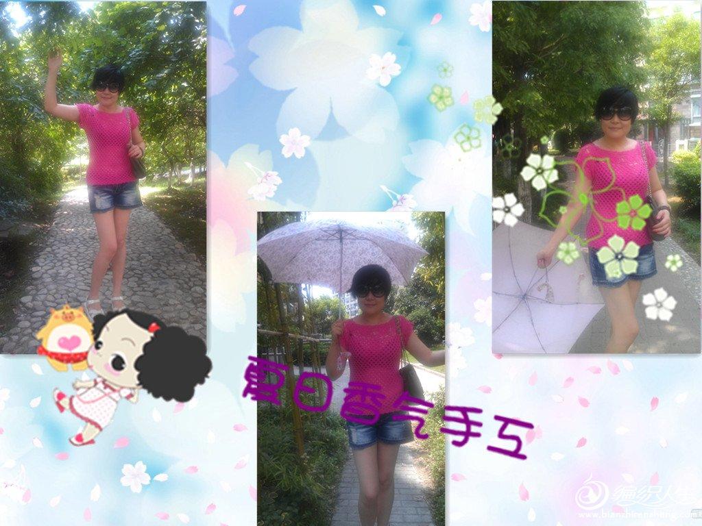 玫瑰2.jpg