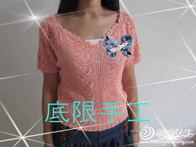 IMG_7130_副本.jpg
