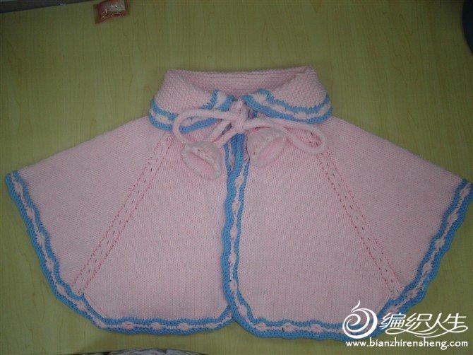 小女生披肩肉粉色