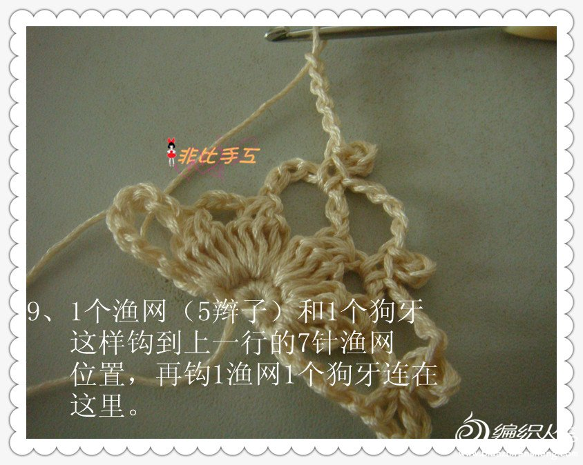DSC03329_副本.jpg
