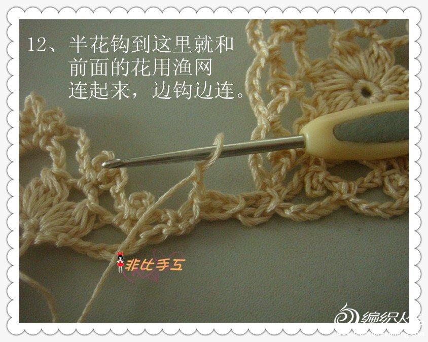 DSC03335_副本.jpg