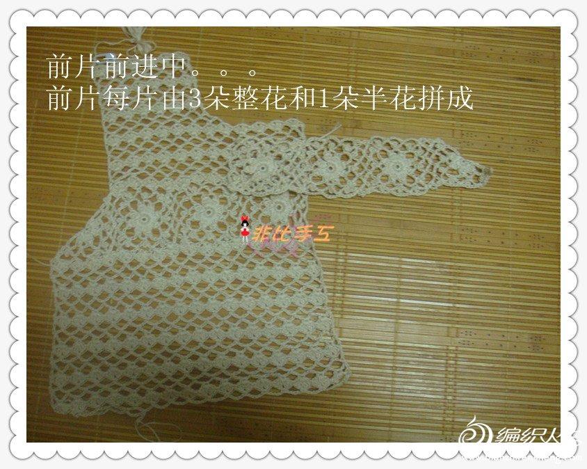 DSC03356_副本.jpg