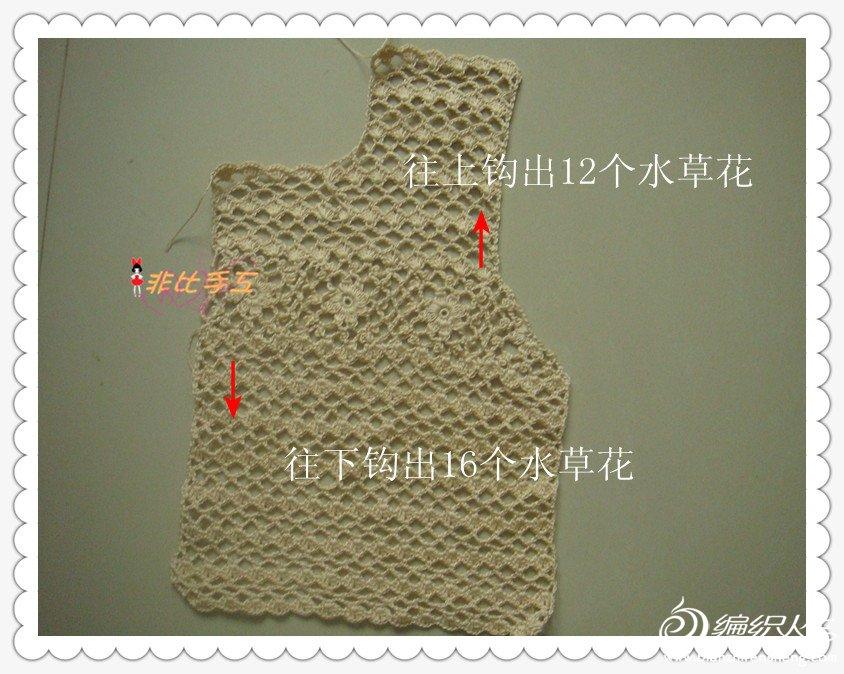DSC03360_副本.jpg