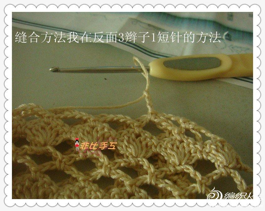 DSC03375_副本.jpg