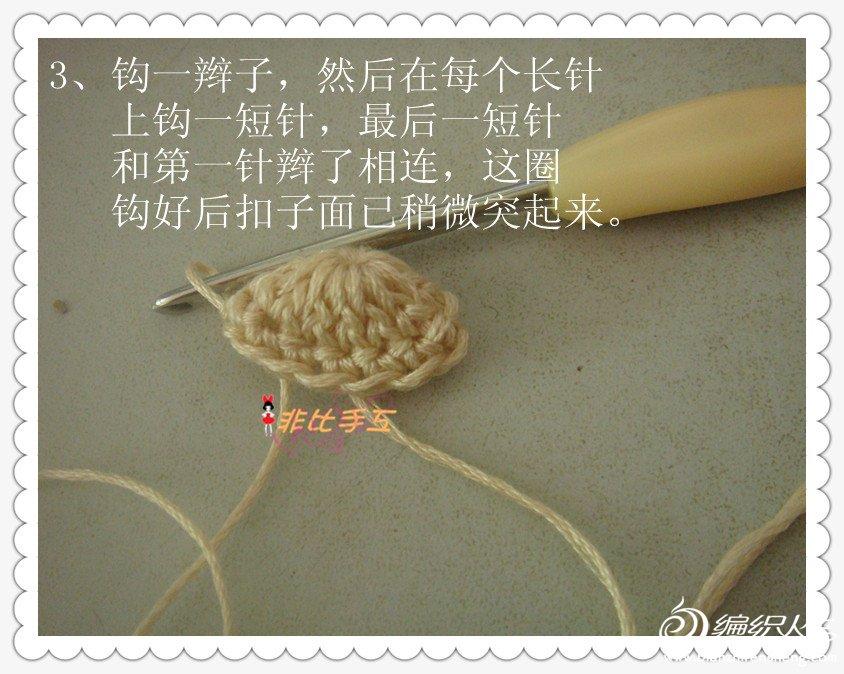 DSC03431_副本.jpg