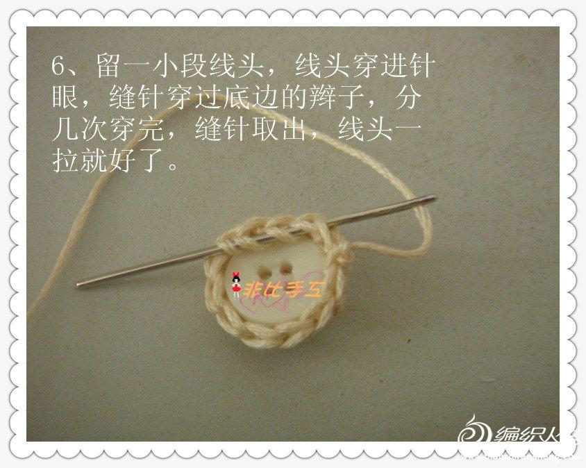 DSC03435_副本.jpg