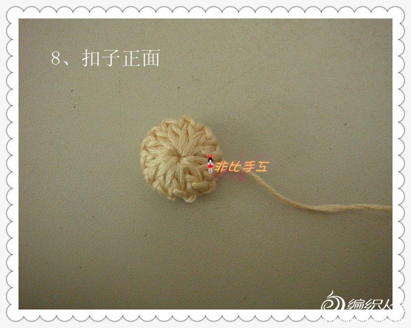 DSC03437_副本.jpg
