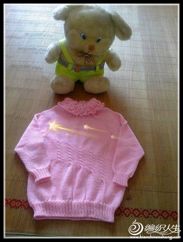 女儿的衣服