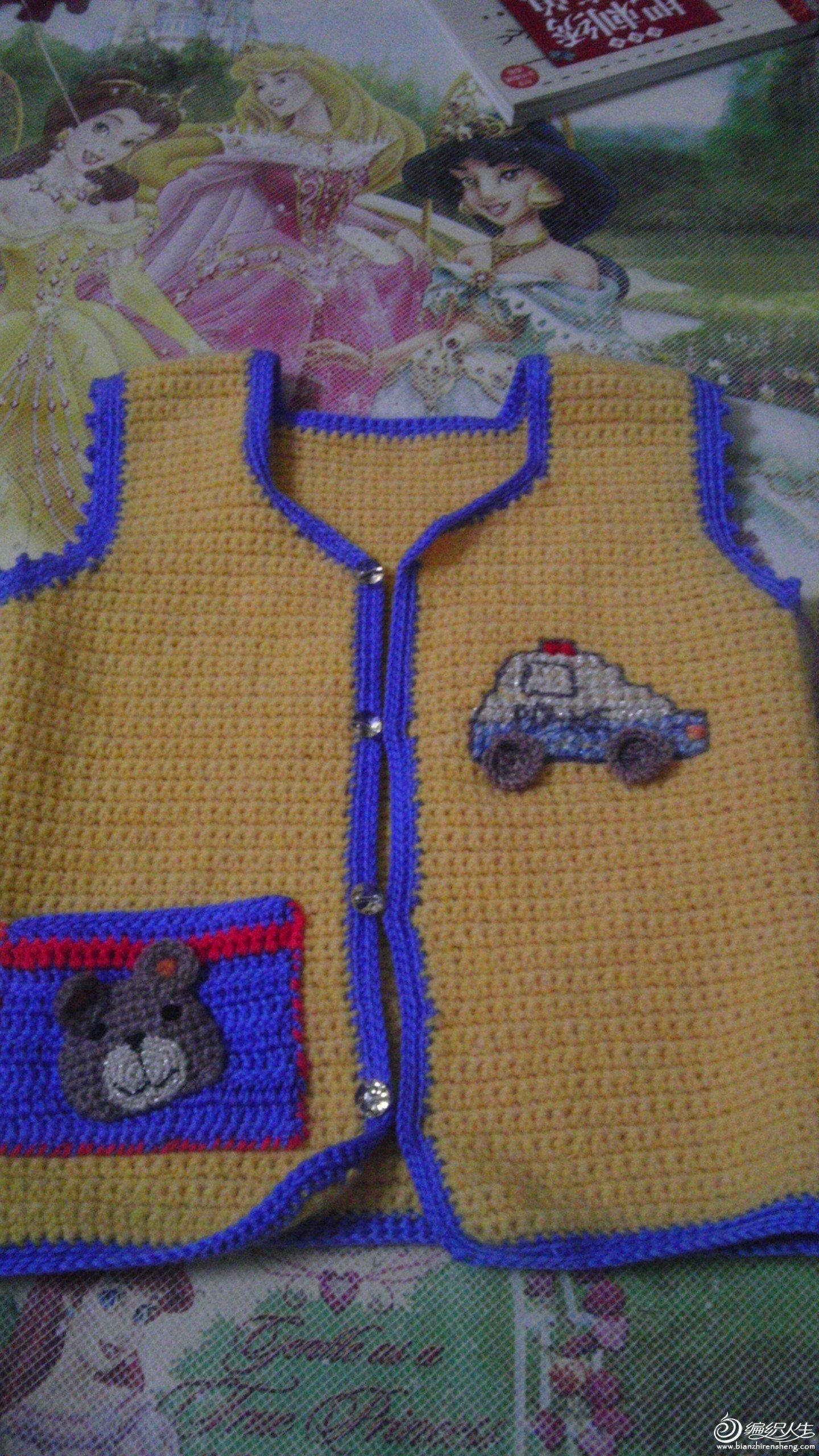 给小B的衣衣,有他喜欢的车车与小熊