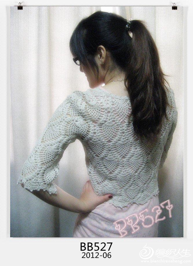 IMG_2047_副本.jpg