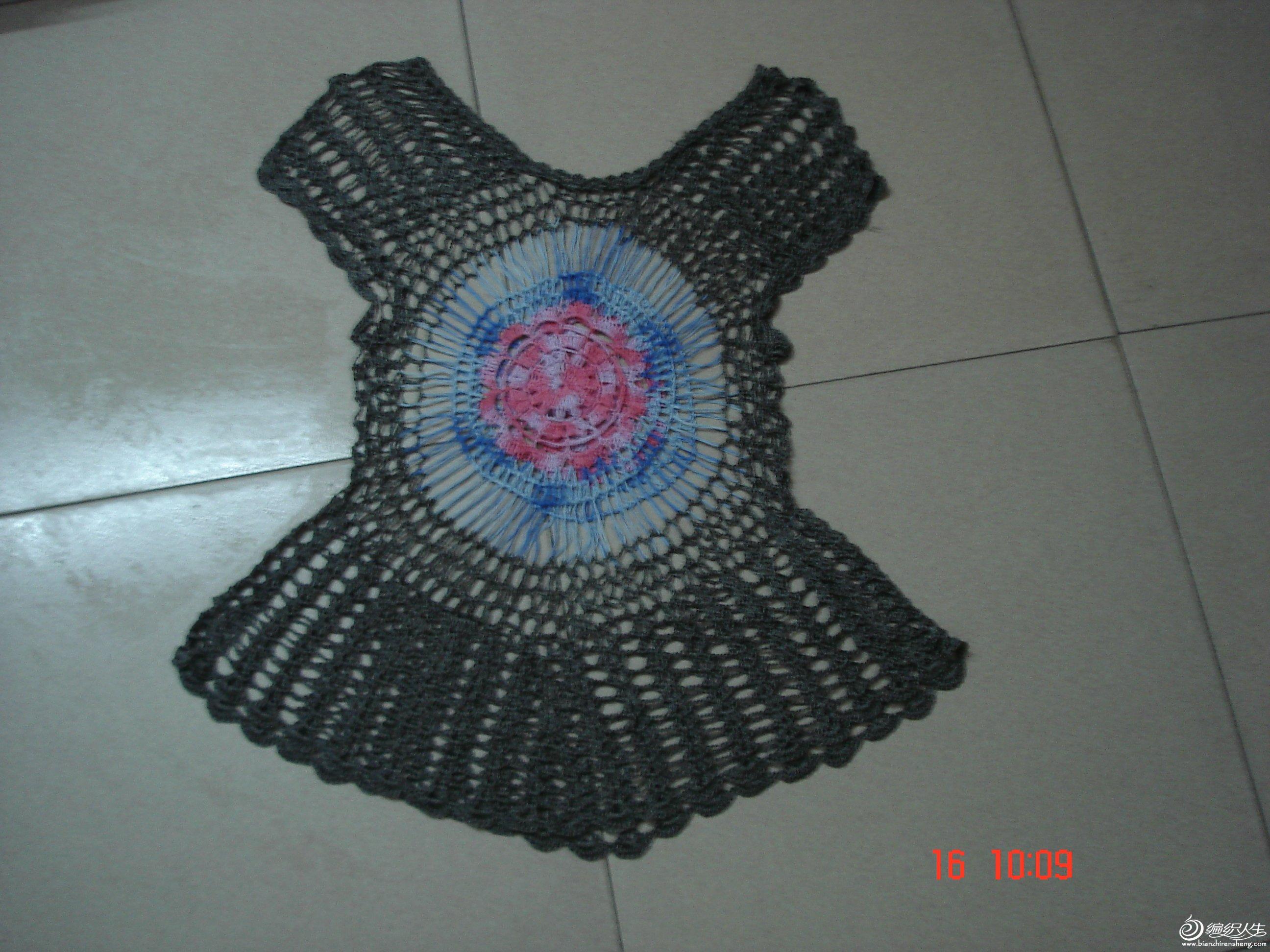 DSC06128.JPG