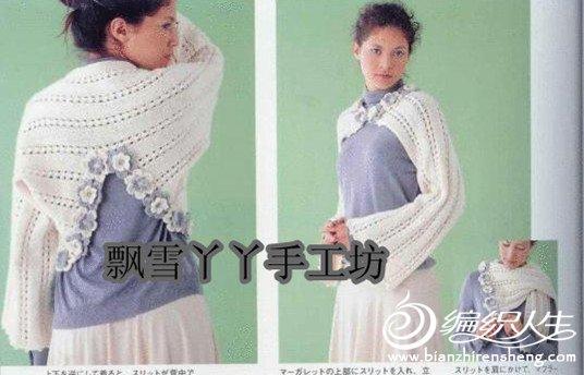 一款钩织结合的漂亮披肩,_副本.jpg