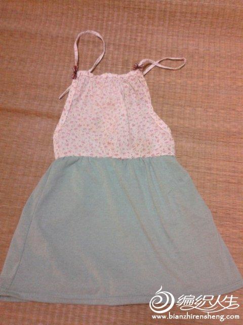 小裙子1.jpg