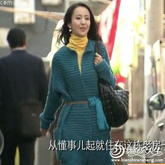 蓝色大衣2.jpg